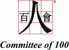 committee100-logo